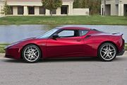 2011 Lotus Evora S Coupe 2+2